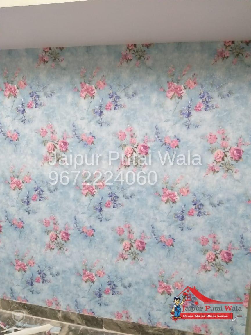 3d-texture-design-14.JPG