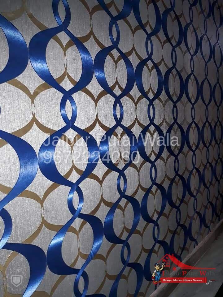 3d-texture-design-3.jpg