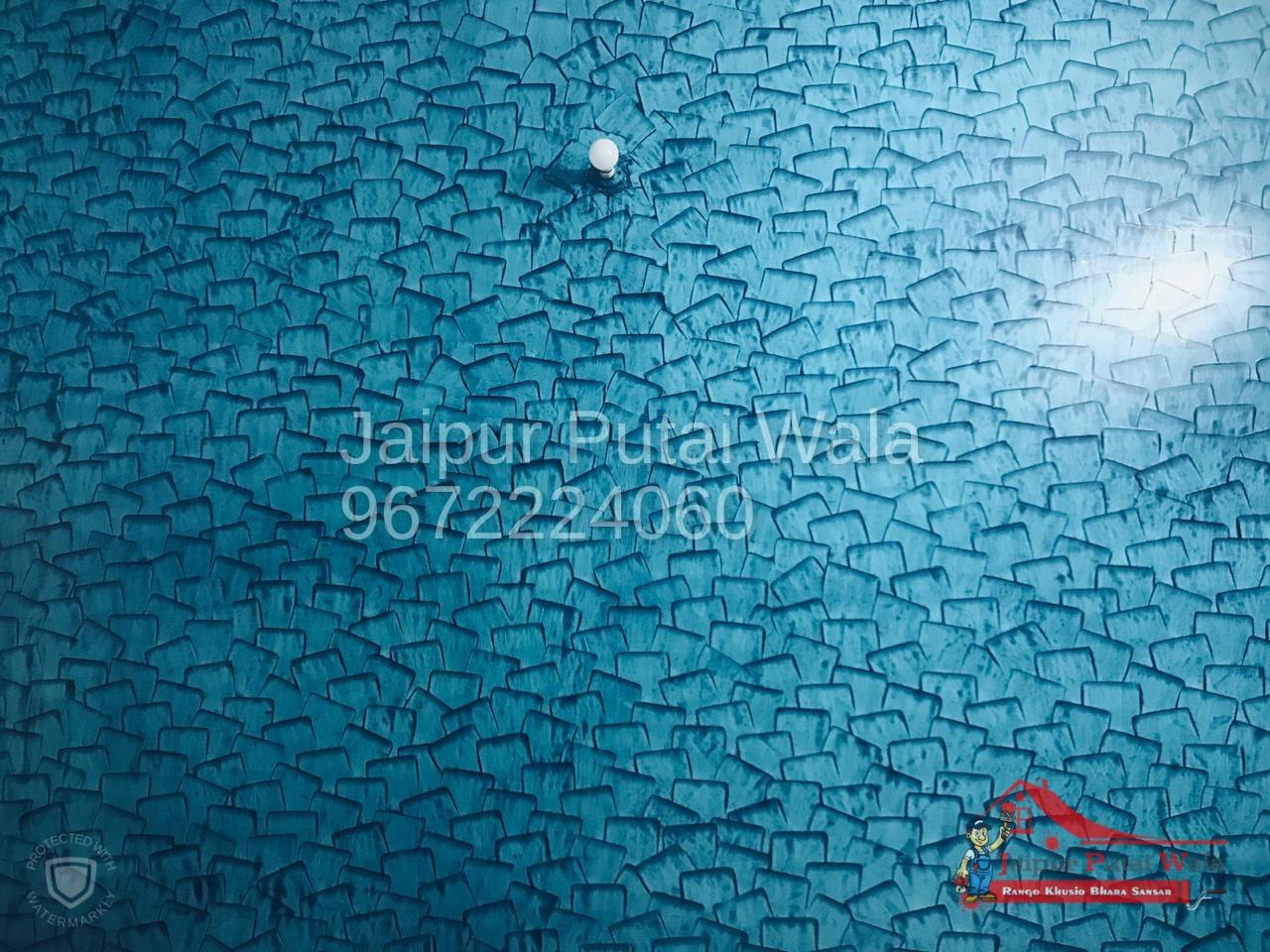 asian-royale-play-wall-design-room-hall.jpeg