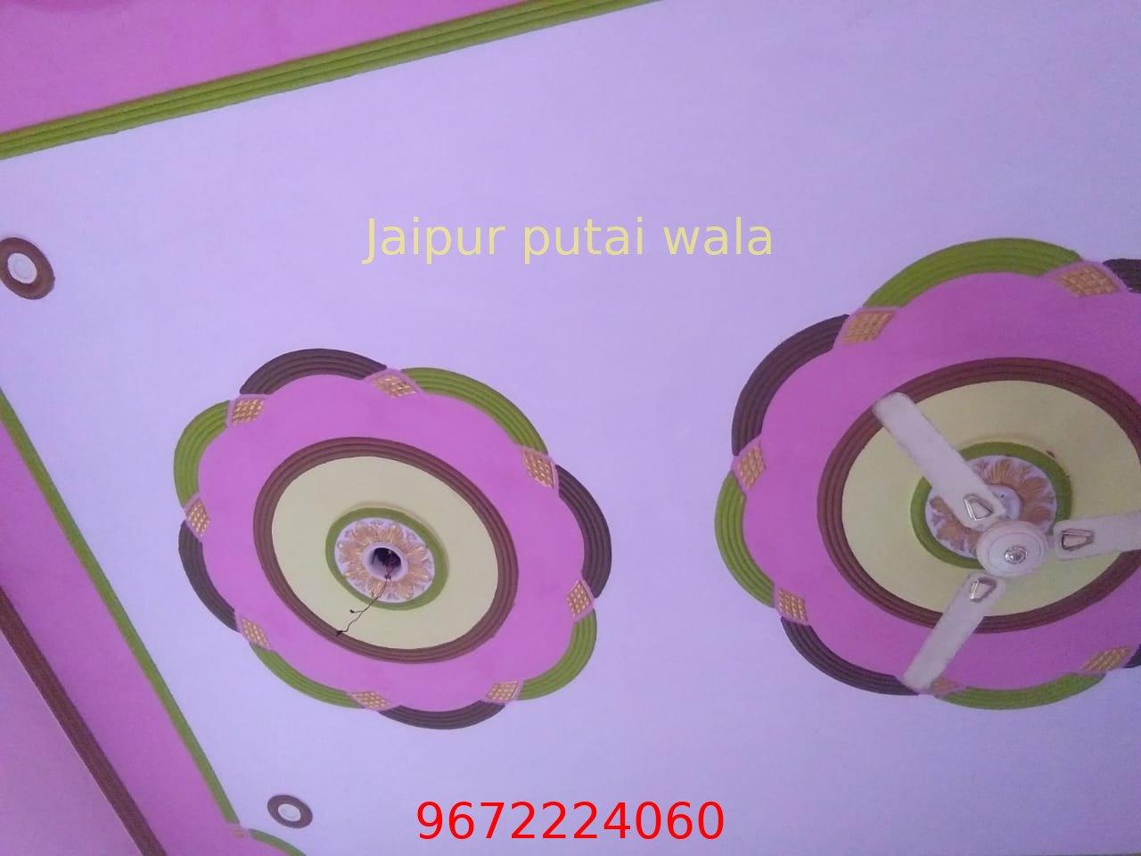 designer-false-ceiling-jaipur-01.jpg