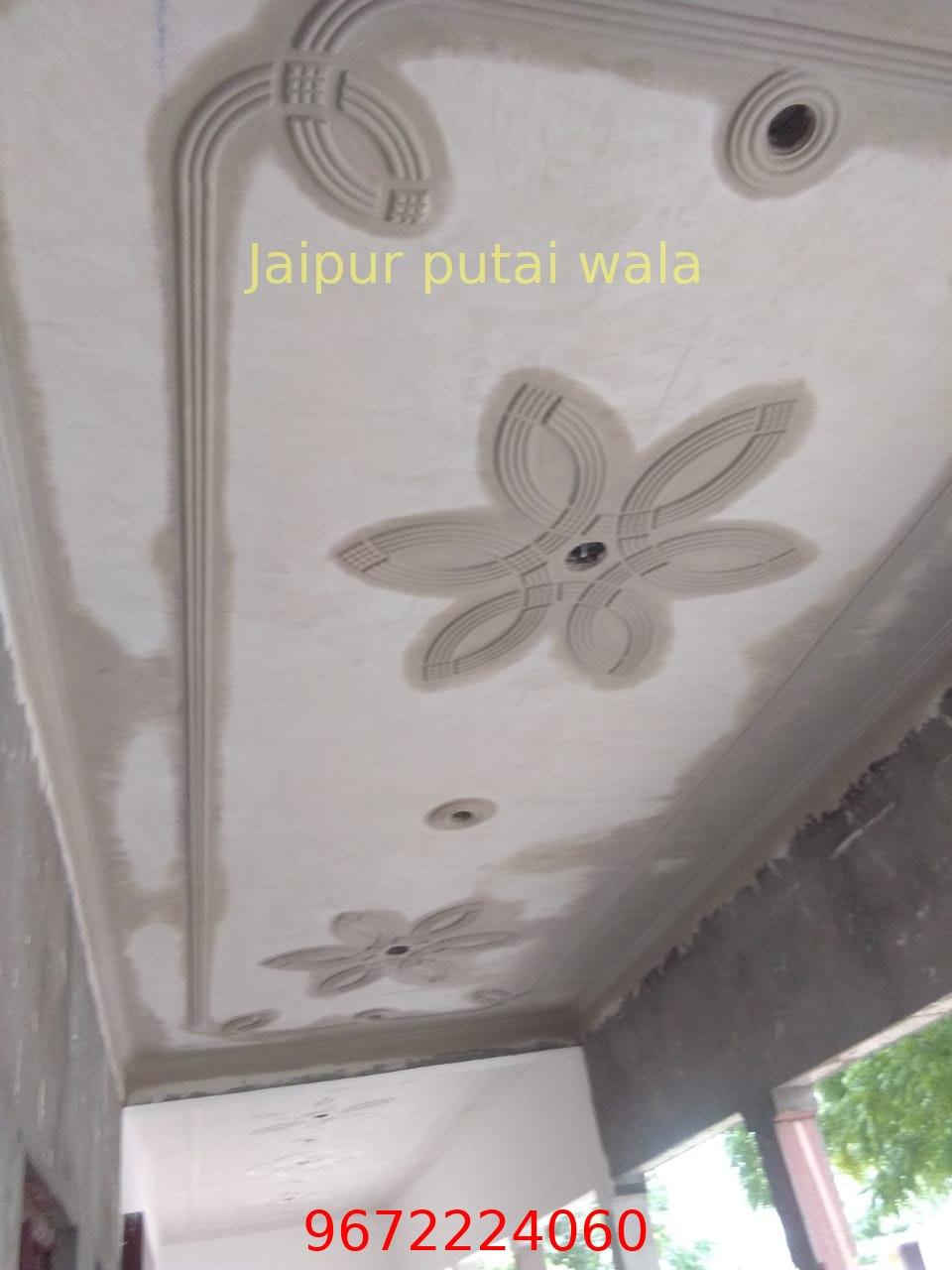 designer-false-ceiling-jaipur-05.jpg