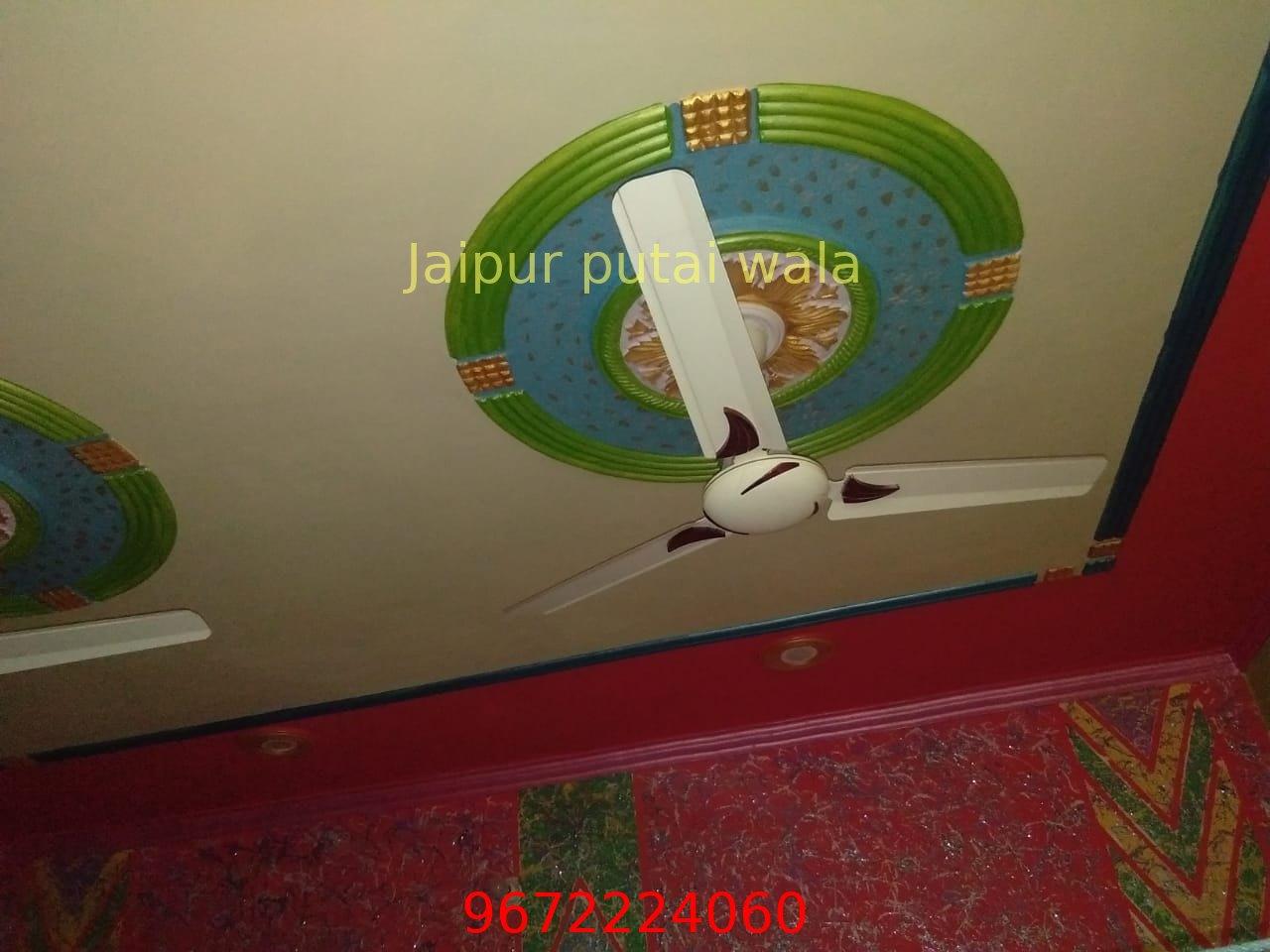 designer-false-ceiling-jaipur-06.jpg