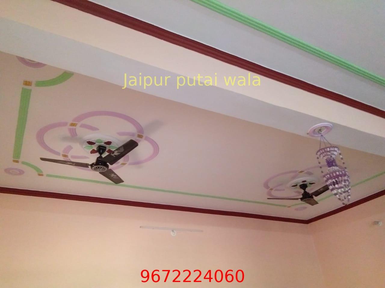 designer-false-ceiling-jaipur-08.jpg