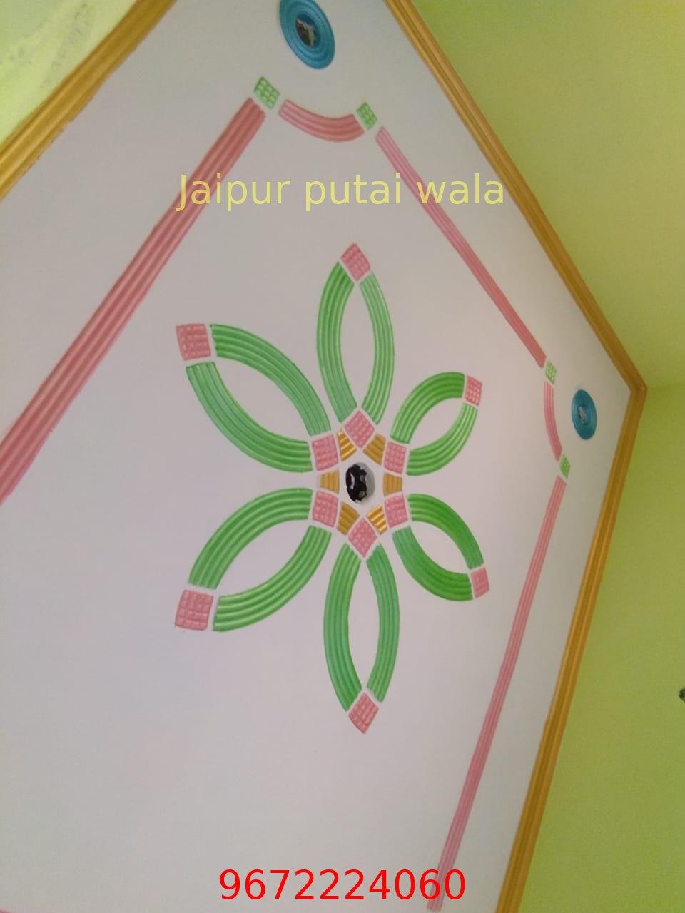 designer-false-ceiling-jaipur-09.jpg