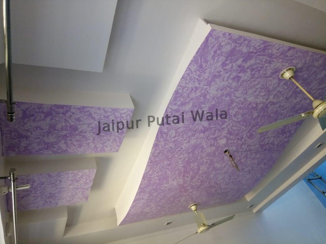 falls-ceiling-textured-painting-jaipur-04.jpg
