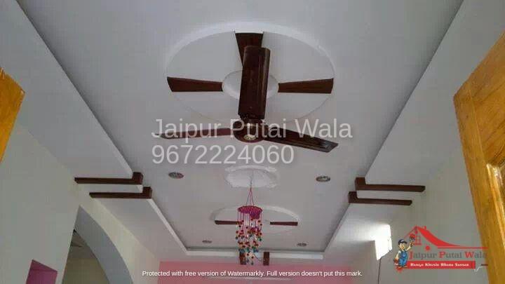gypsum-false-ceiling-design-bedroom-hall-203.jpeg