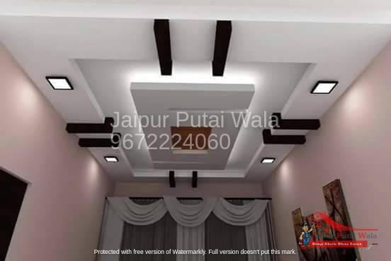gypsum-false-ceiling-design-bedroom-hall-205.jpeg