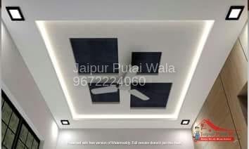 gypsum-false-ceiling-design-bedroom-hall-207.jpeg