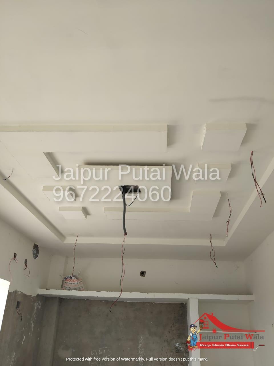 gypsum-false-ceiling-design-bedroom-hall-210.jpeg