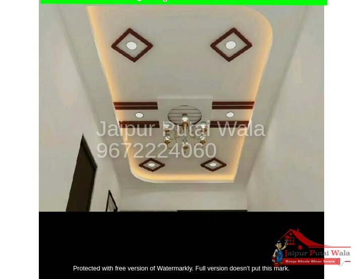 gypsum-false-ceiling-design-bedroom-hall-213.jpeg