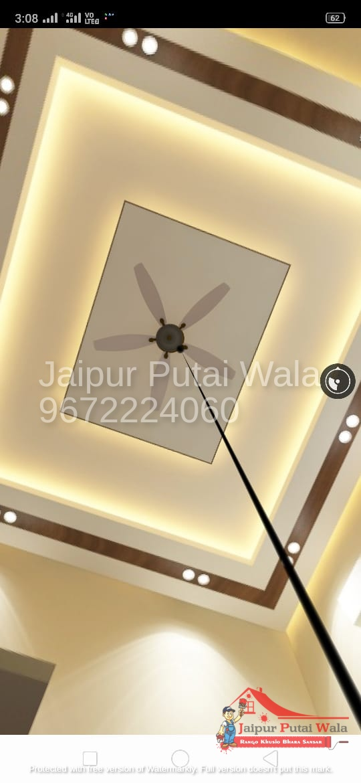 gypsum-false-ceiling-design-bedroom-hall-3.jpeg