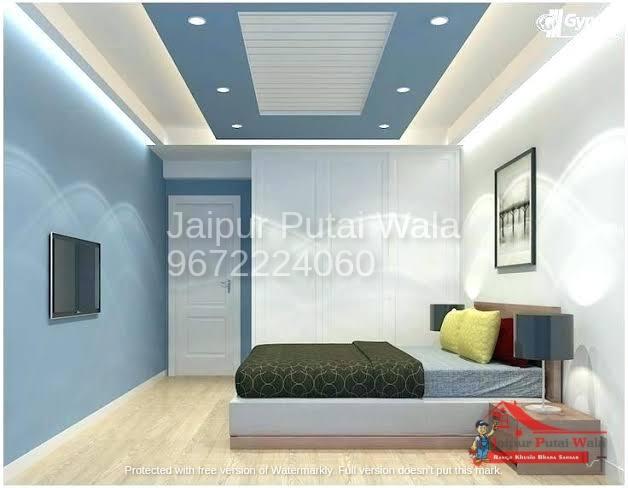 gypsum-false-ceiling-design-bedroom-hall.jpeg