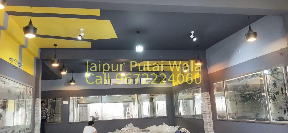 jagatpura-gym-paint-work-jaipur1.jpg
