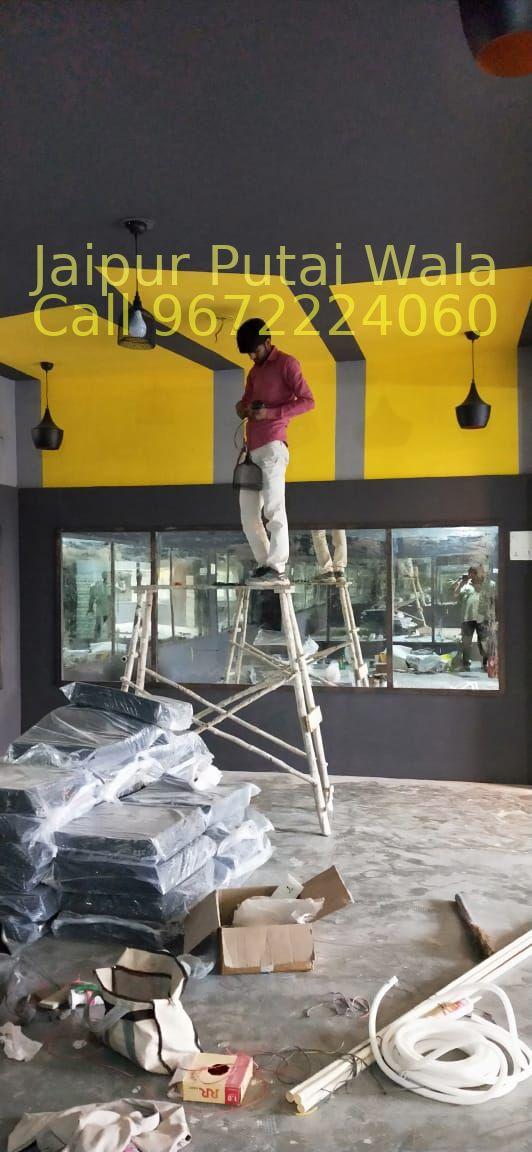 jagatpura-gym-paint-work-jaipur4.jpg
