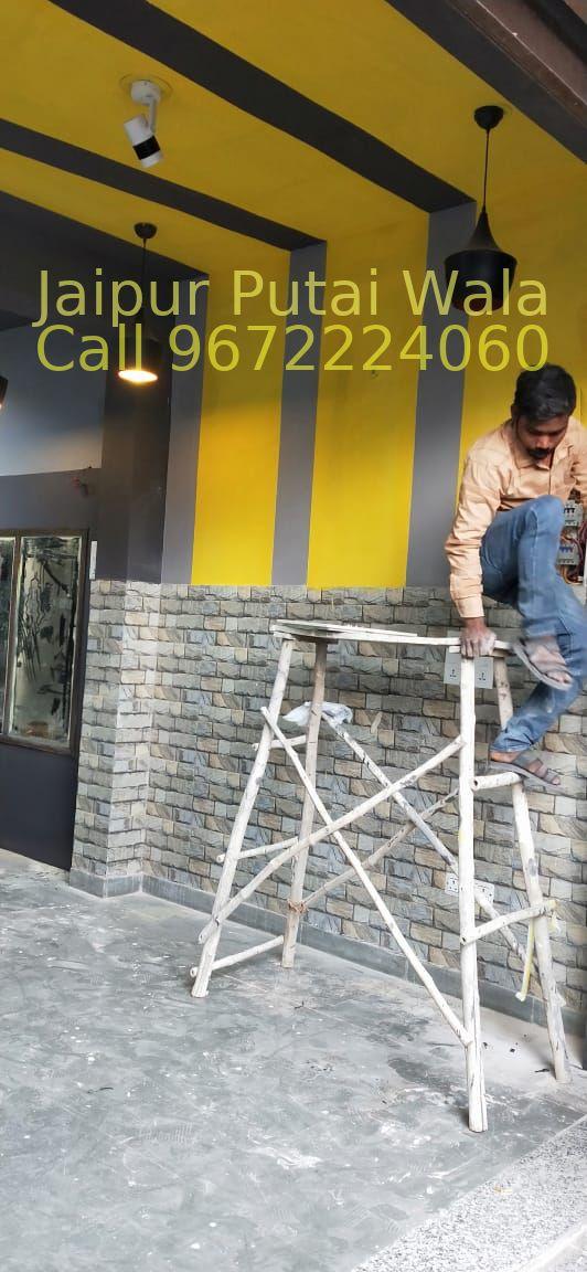 jagatpura-gym-paint-work-jaipur8.jpg