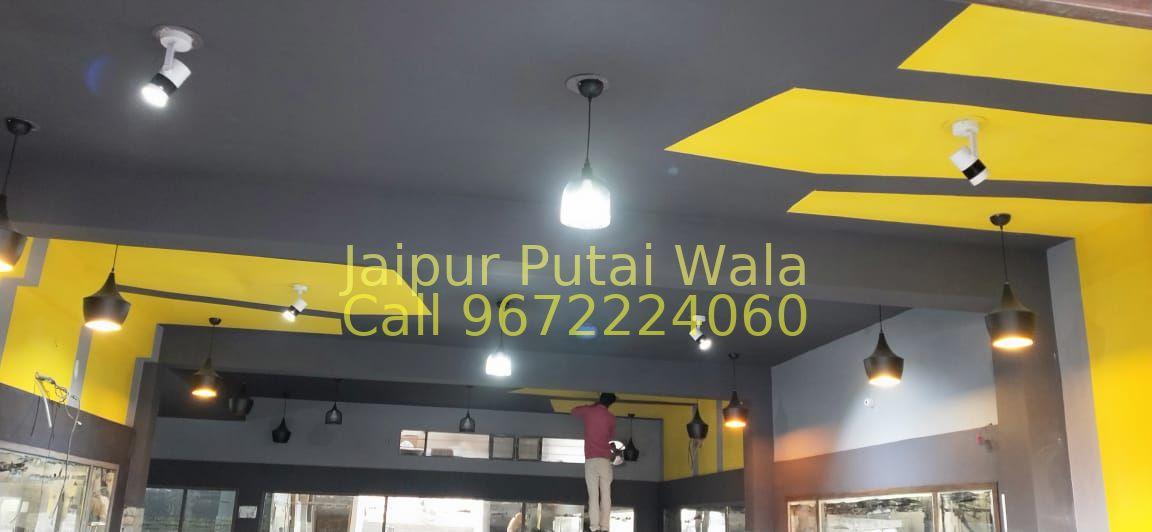 jagatpura-paint-gym-work-jaipur6.jpg