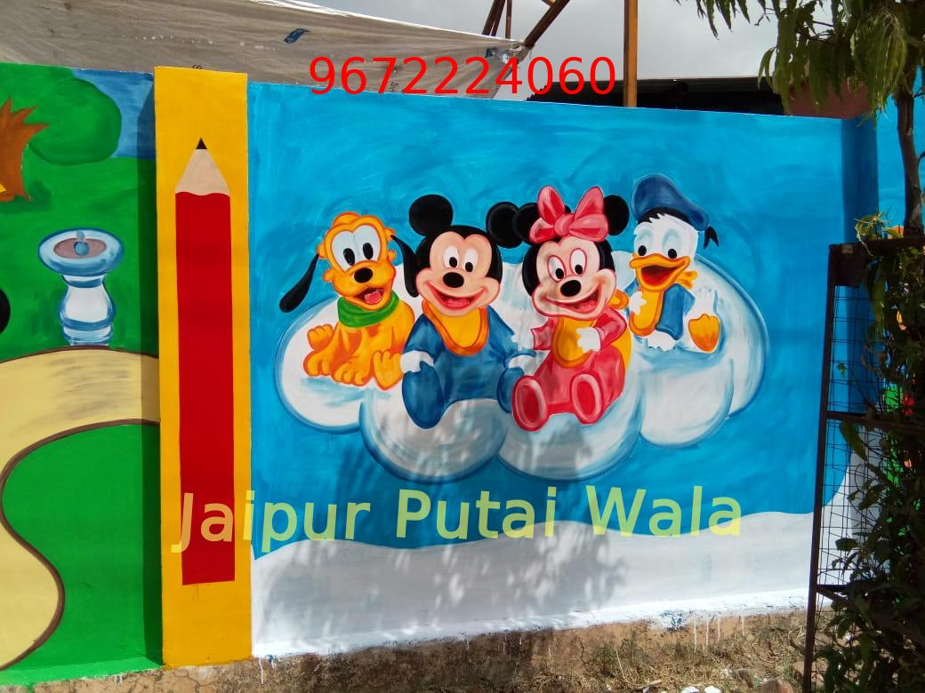 micky-mouse-cartoon-wall-paint-rajasthan-01.jpg