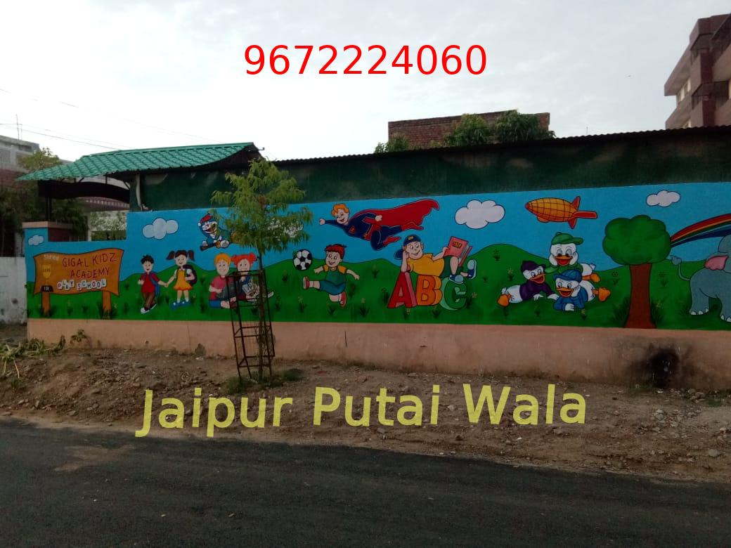 micky-mouse-cartoon-wall-paint-rajasthan-03.jpg