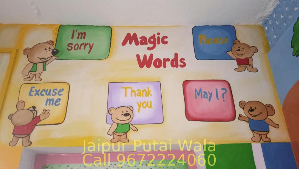 play-school-cartoon-painter-civli-lines-jaipur-2.png
