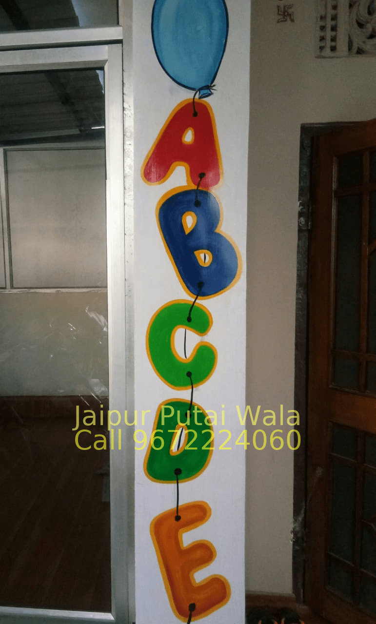 play-school-cartoon-painter-khatipura-jaipur-11.png
