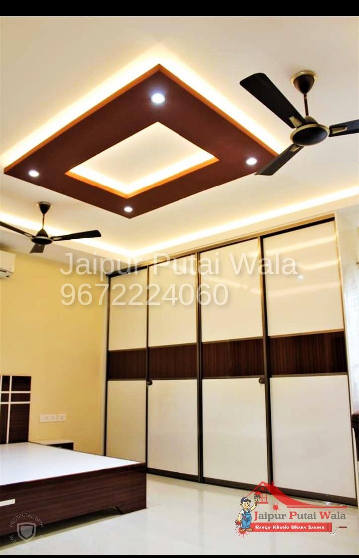 Pvc False Ceiling Designs