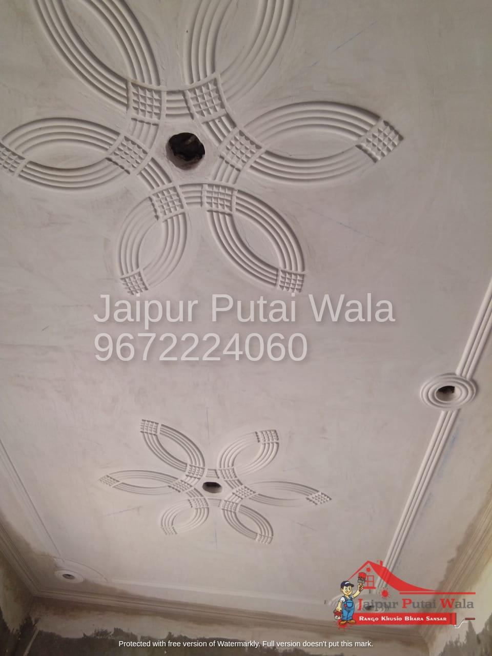 simple-plain-false-ceiling-pop-design-jaipur-1.jpeg