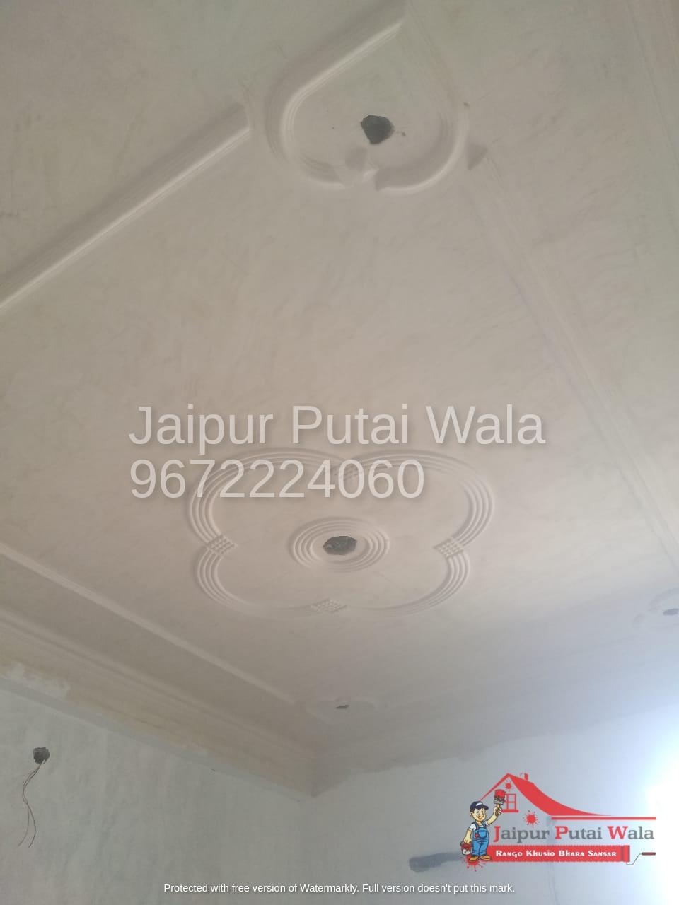 simple-plain-false-ceiling-pop-design-jaipur-10.jpeg