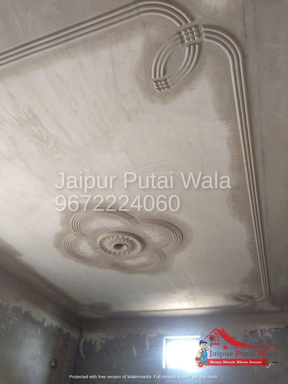 simple-plain-false-ceiling-pop-design-jaipur-2.jpeg
