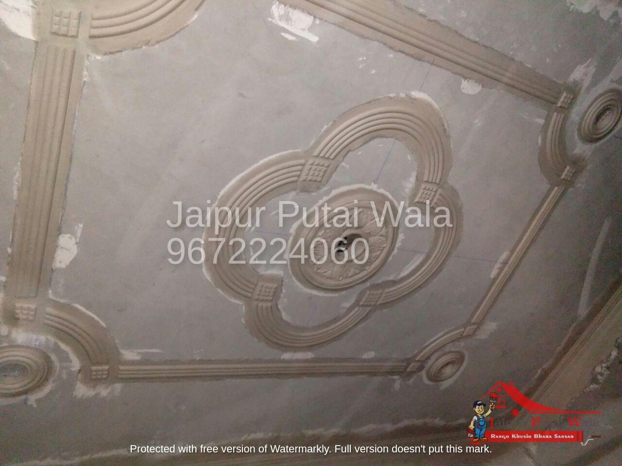simple-plain-false-ceiling-pop-design-jaipur-3.jpeg