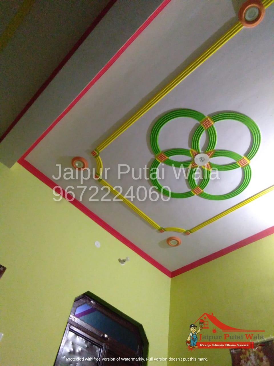 simple-plain-false-ceiling-pop-design-jaipur-5.jpeg