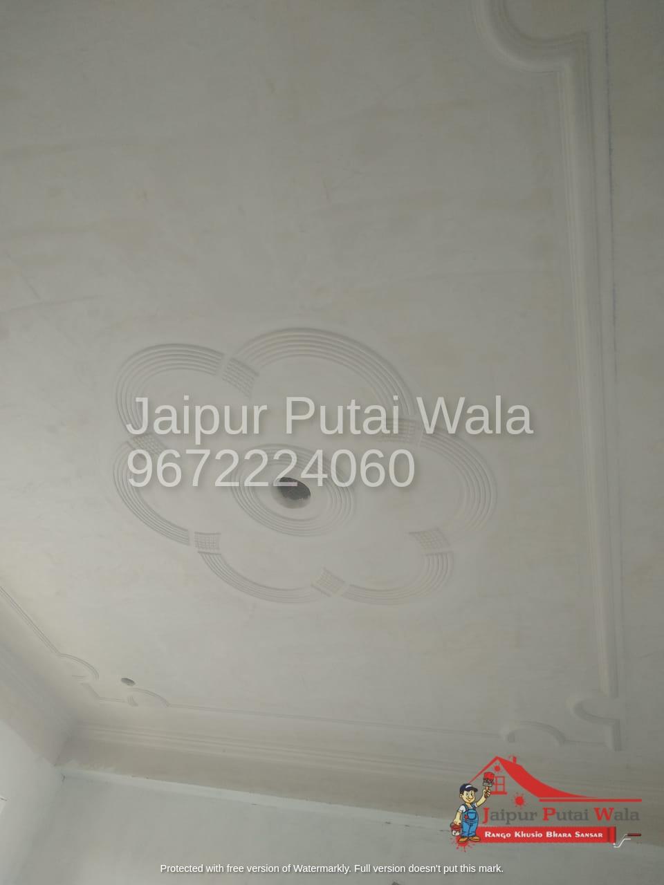 simple-plain-false-ceiling-pop-design-jaipur-6.jpeg