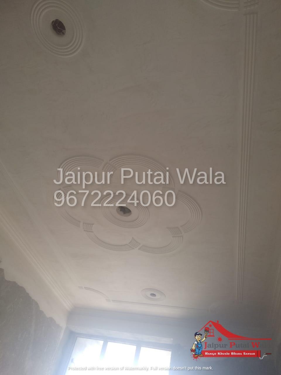 simple-plain-false-ceiling-pop-design-jaipur-7.jpeg