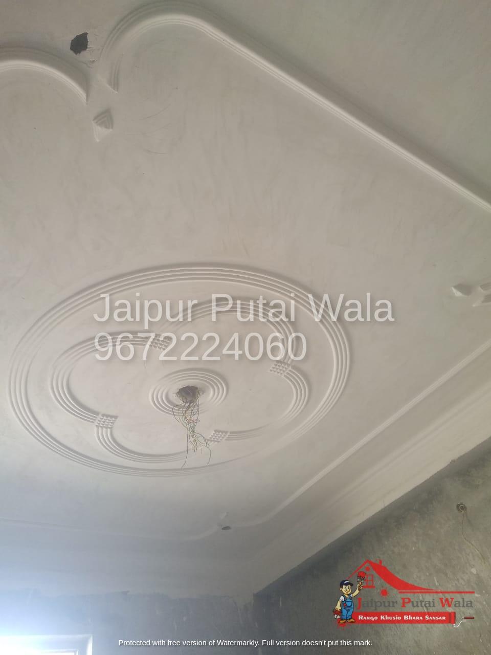 simple-plain-false-ceiling-pop-design-jaipur-8.jpeg