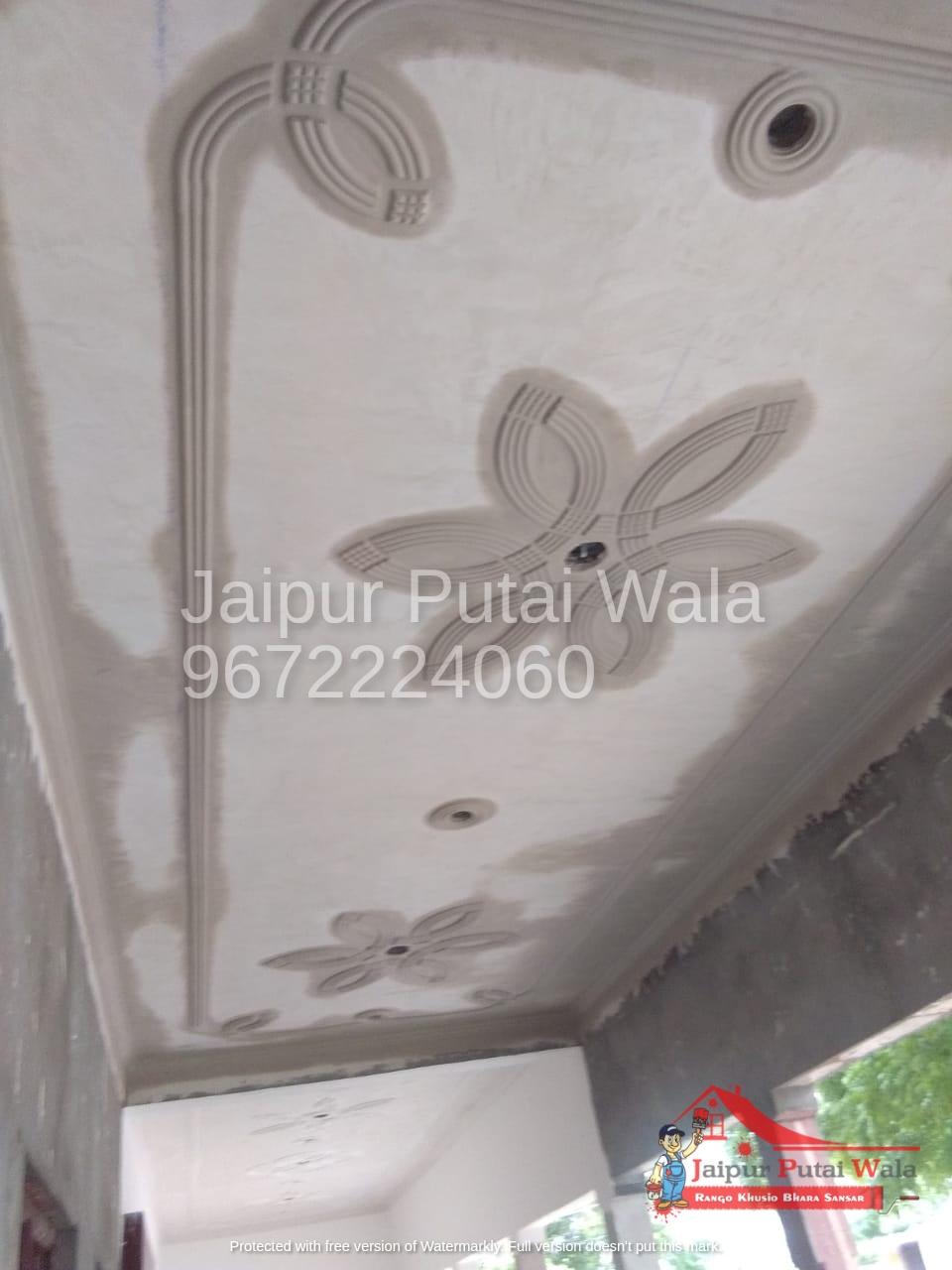 simple-plain-false-ceiling-pop-design-jaipur.jpeg