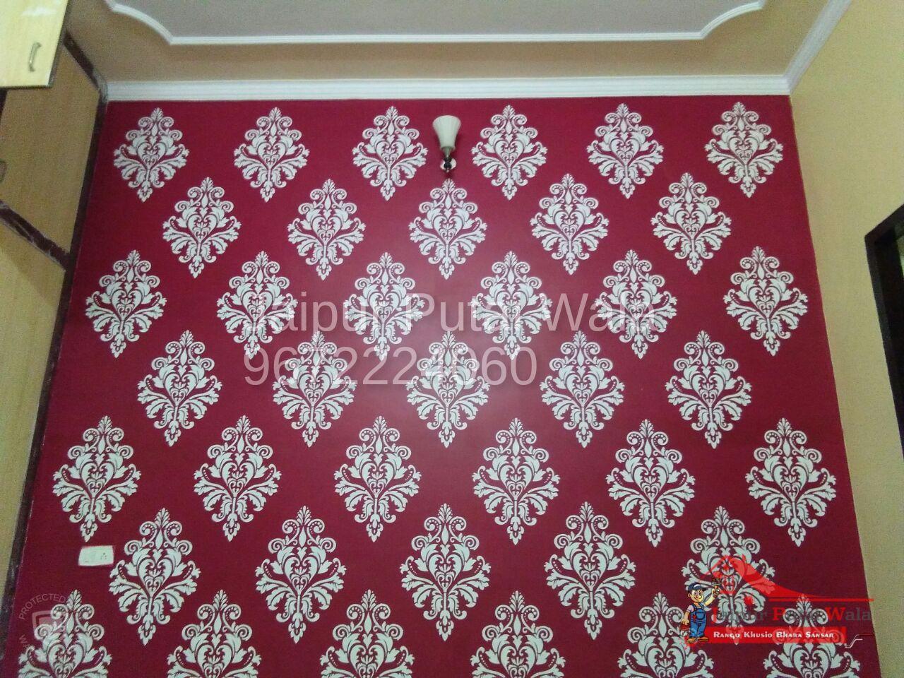 stencil-wall-design-room-hall-10.jpeg