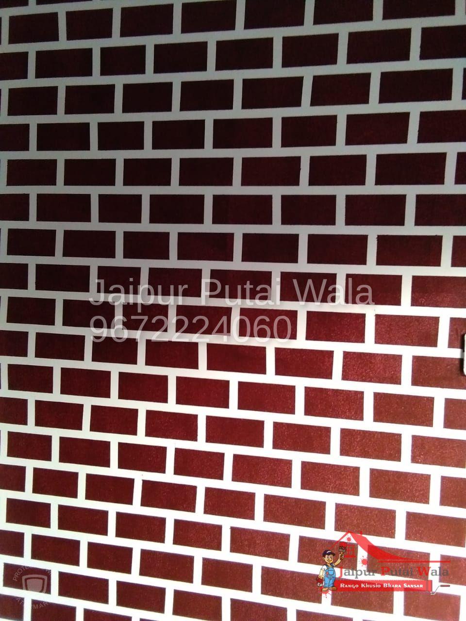 stencil-wall-design-room-hall-13.jpeg