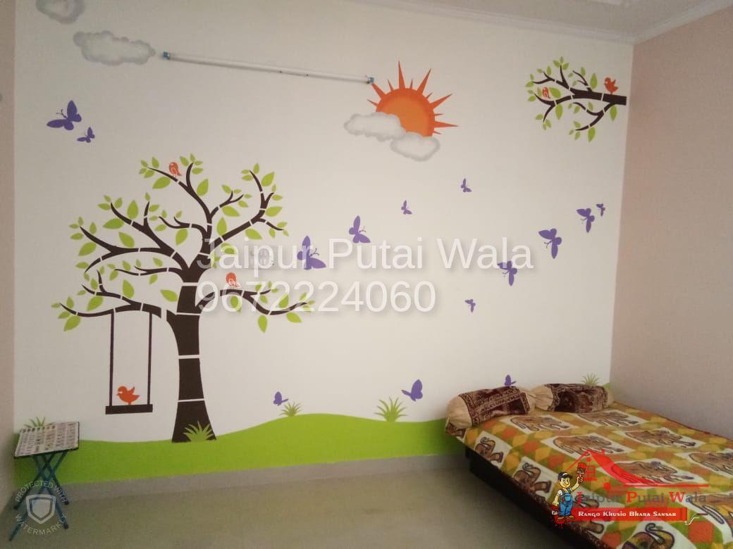 stencil-wall-design-room-hall-18.jpeg