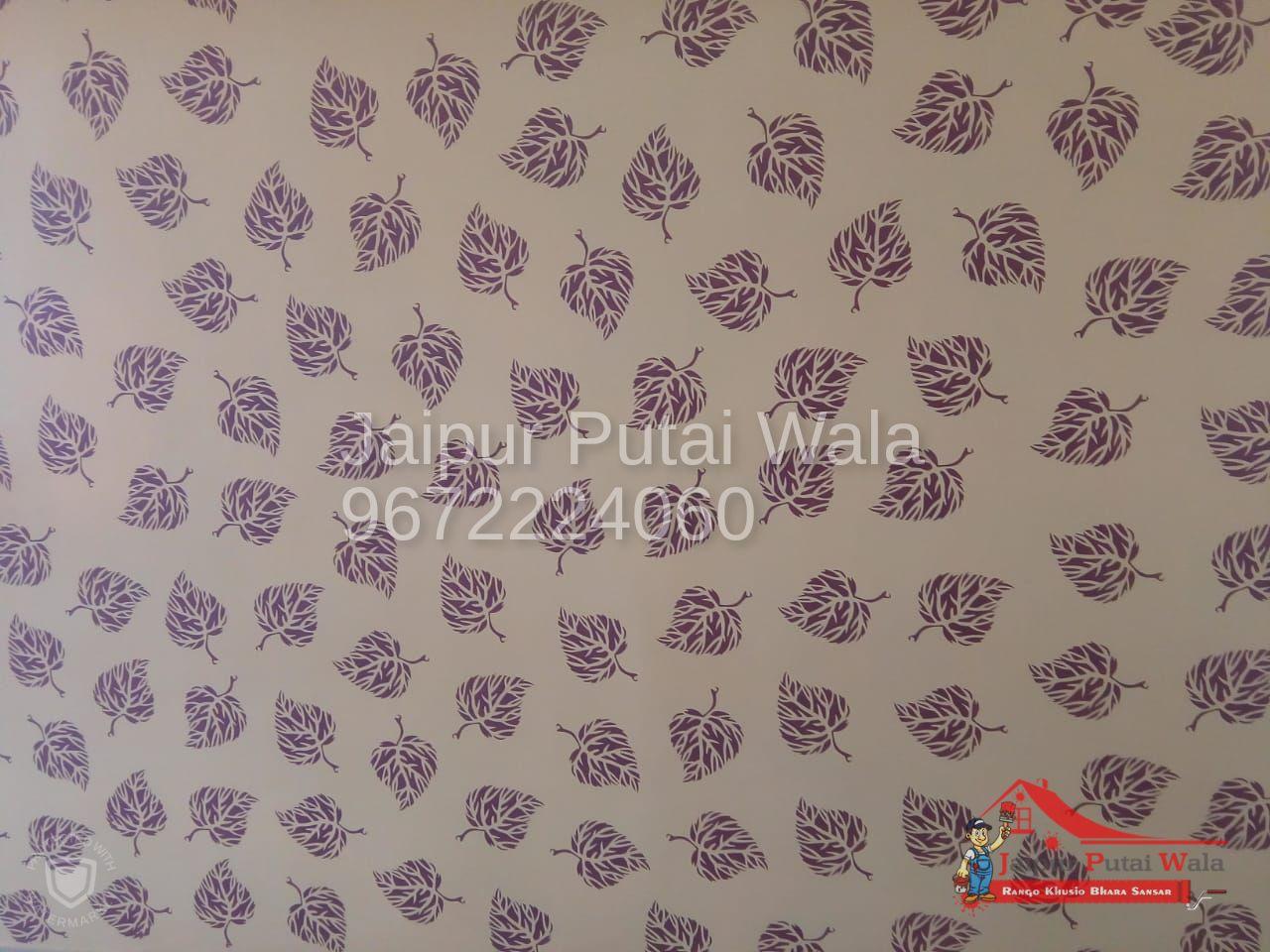 stencil-wall-design-room-hall-19.jpeg