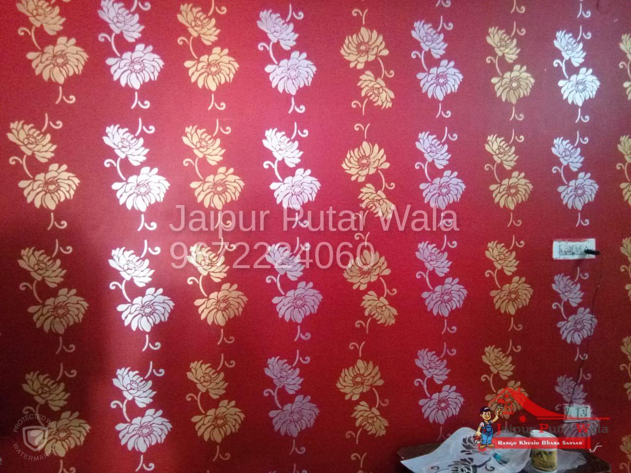 stencil-wall-design-room-hall-20.jpeg