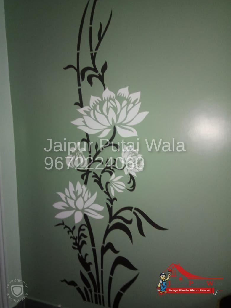 stencil-wall-design-room-hall-3.jpeg