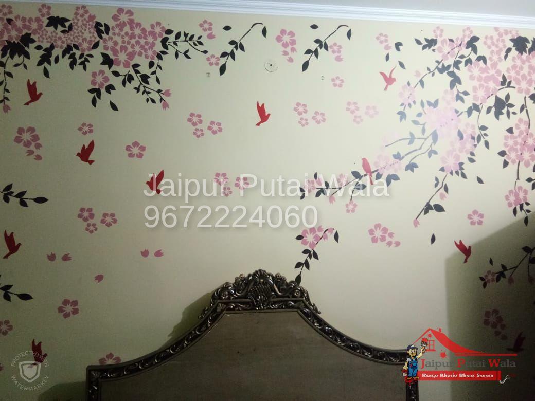 stencil-wall-design-room-hall-7.jpeg