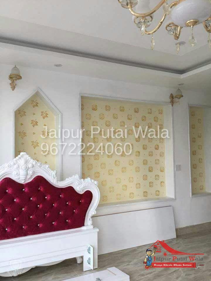 stencil-wall-design-room-hall-8.jpeg