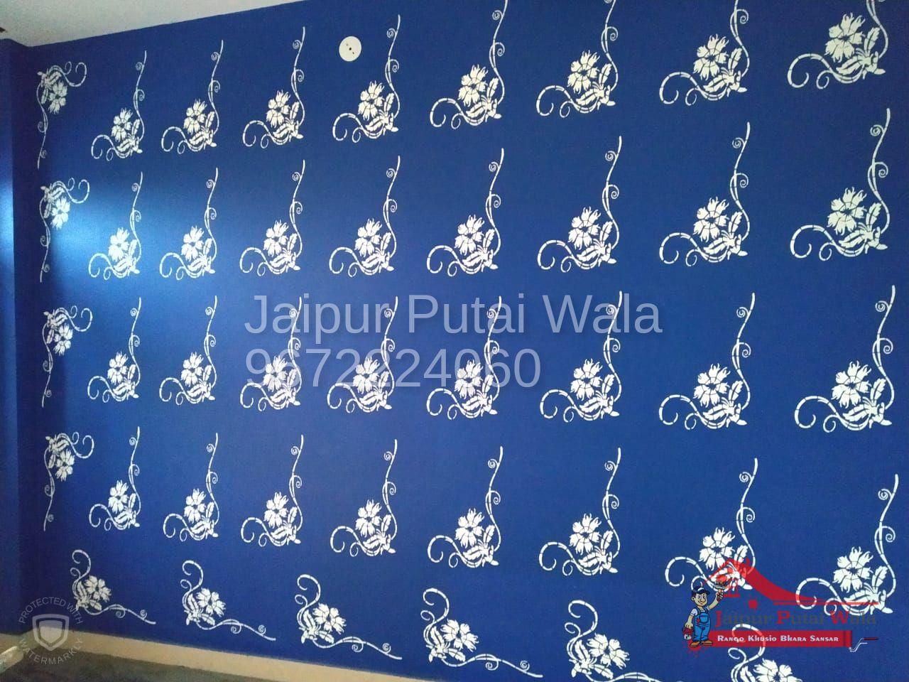 stencill-design-room-hall-1.jpeg