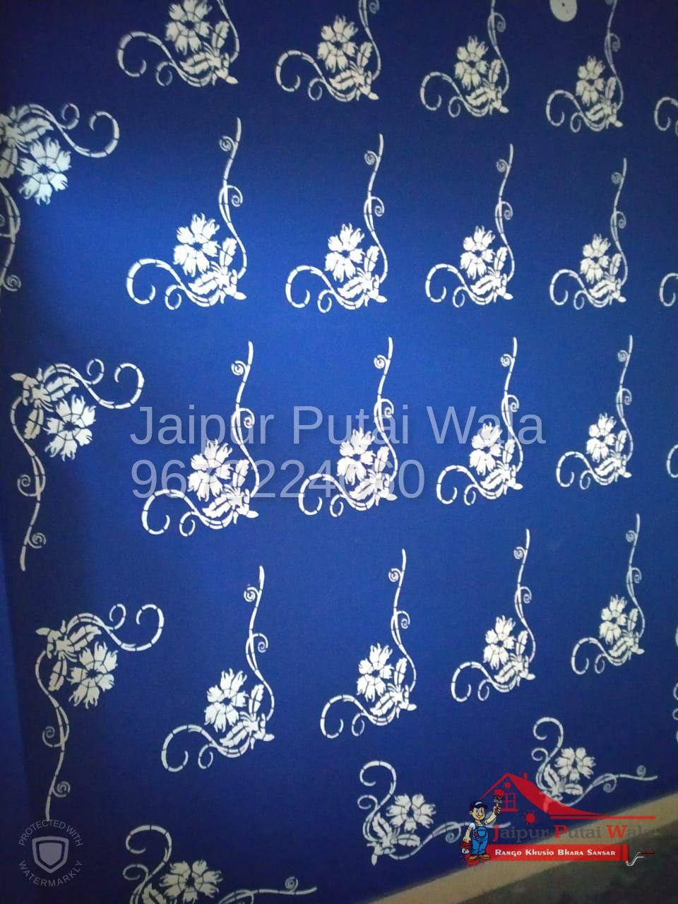 stencill-design-room-hall-2.jpeg