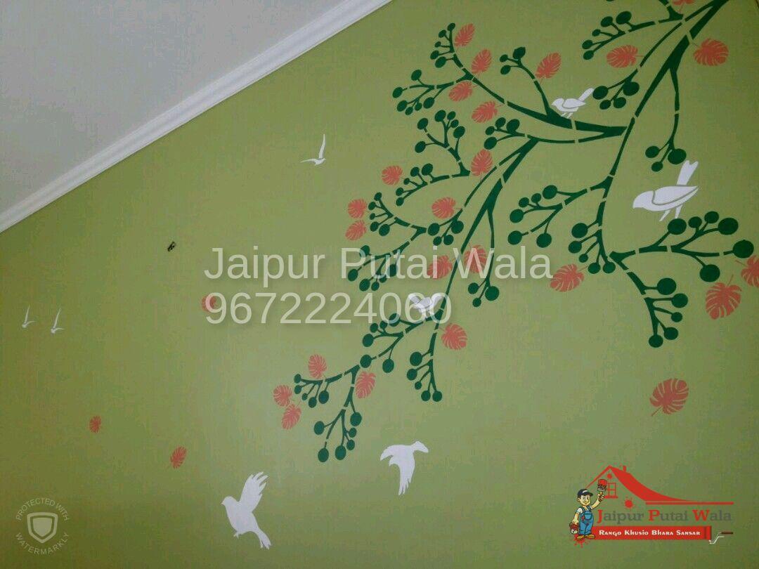 stencill-design-room-hall-4.jpeg