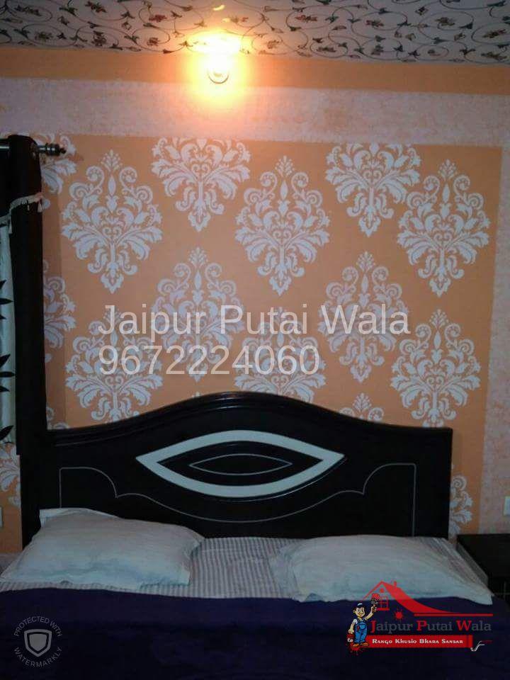 stencill-design-room-hall-5.jpeg