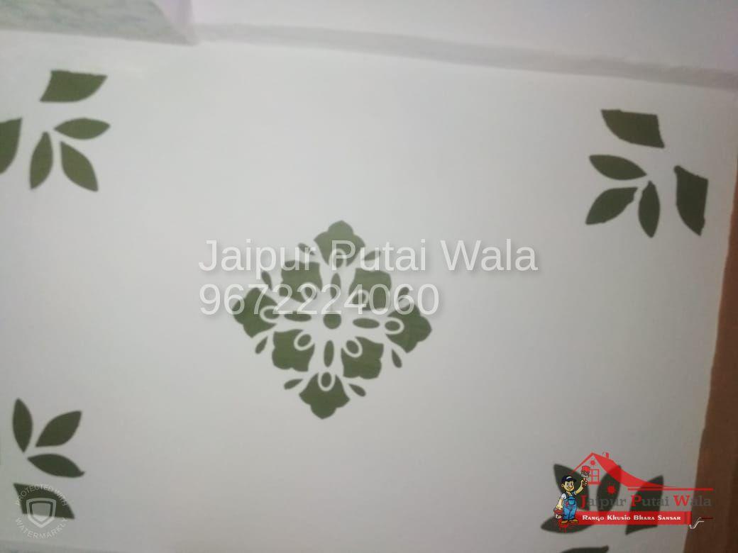 stencill-design-room-hall-8.jpeg