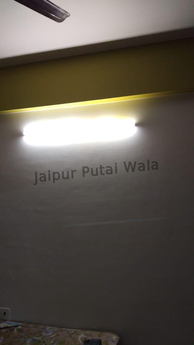 vidhydhar-nagar-home-painting-jaipur-02.jpg