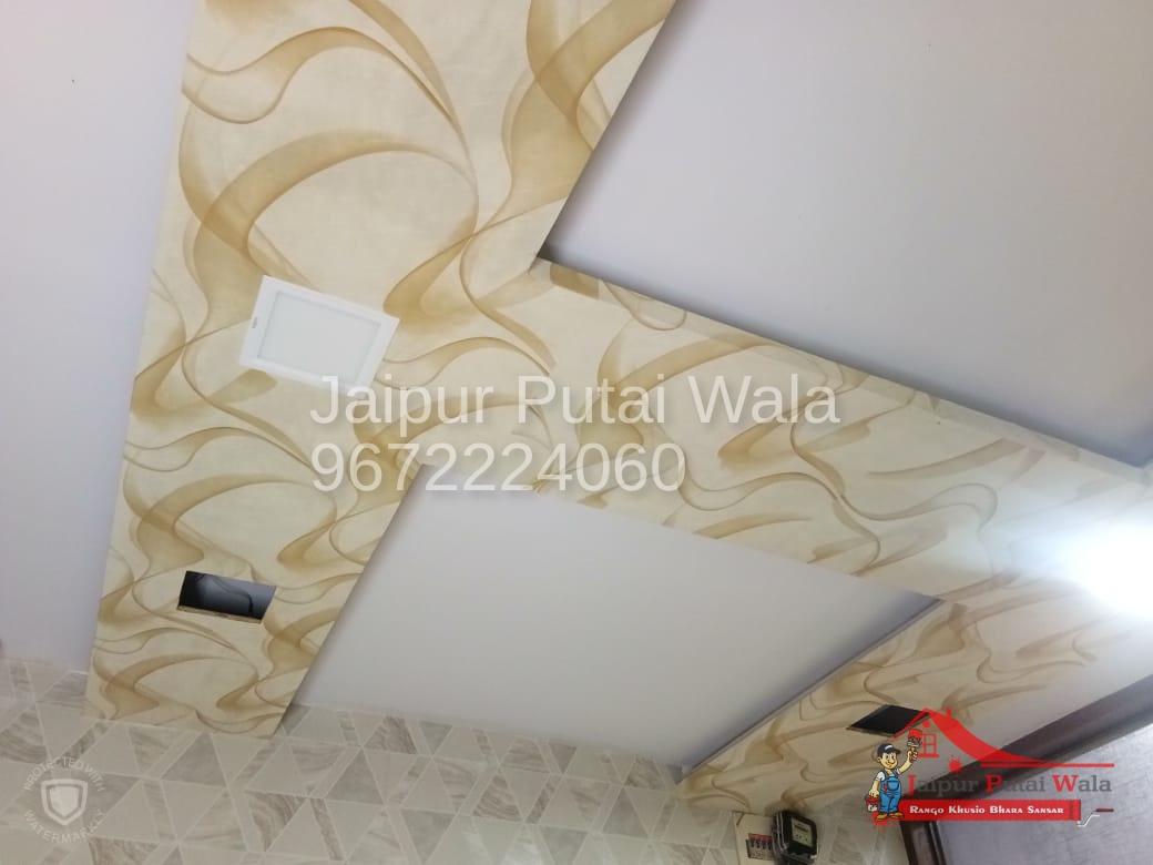 wallpaper-designs-room-hall-1.jpeg