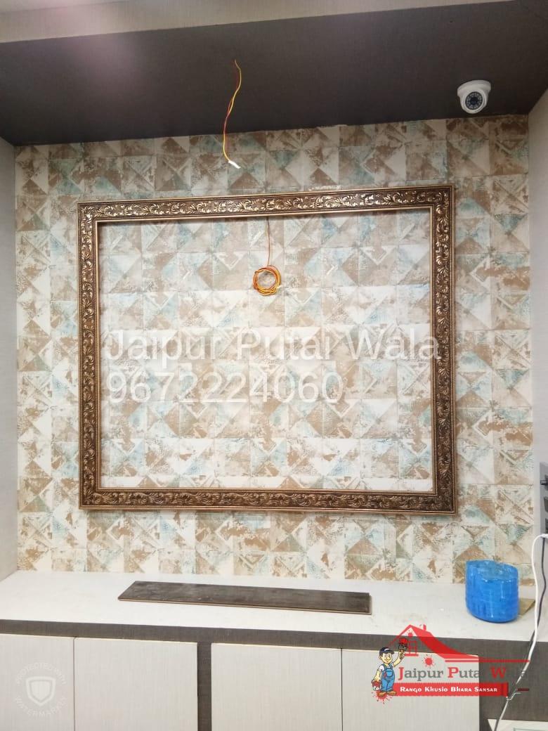 wallpaper-designs-room-hall-10.jpeg